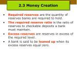 2 3 money creation