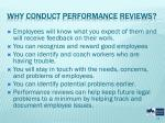 why conduct performance reviews