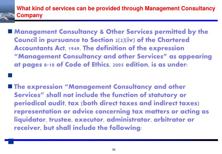 What kind of services can be provided through Management Consultancy Company