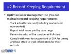 2 record keeping requirement