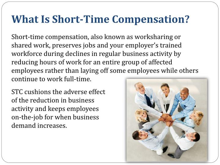 What is short time compensation
