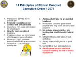 14 principles of ethical conduct executive order 12674
