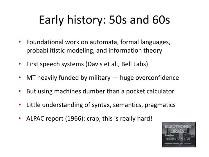Early history: 50s and 60s