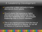 2 leadership development1