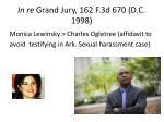 in re grand jury 162 f 3d 670 d c 1998