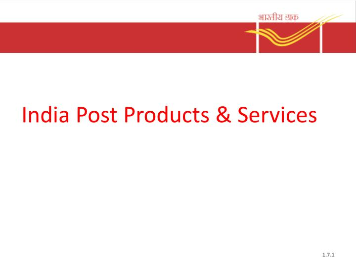 India post products services