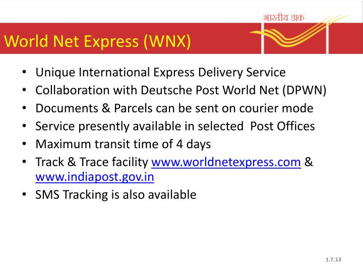 World Net Express (WNX)