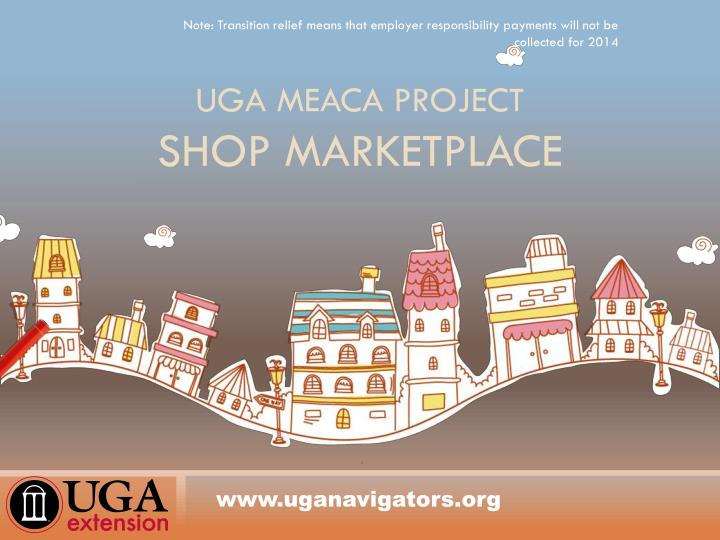 Uga meaca project shop marketplace