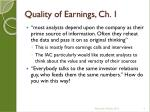 quality of earnings ch 12