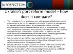 ukraine s port reform model how does it compare