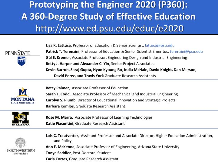 Prototyping the Engineer 2020 (P360):