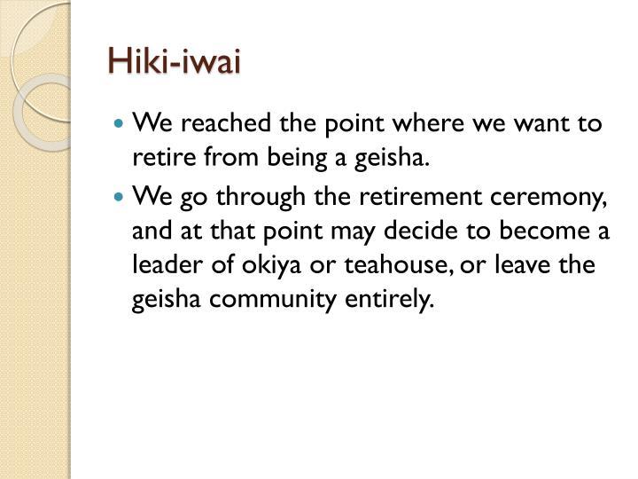 Hiki-iwai