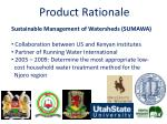 product rationale