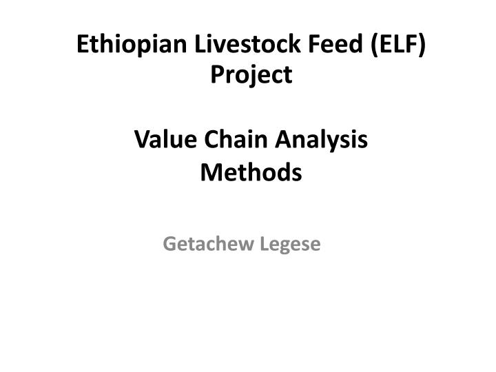 Value chain analysis methods