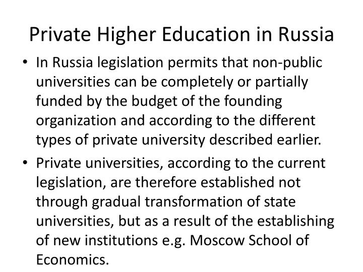 Private Higher Education in Russia