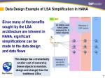 data design example of lsa simplification in hana