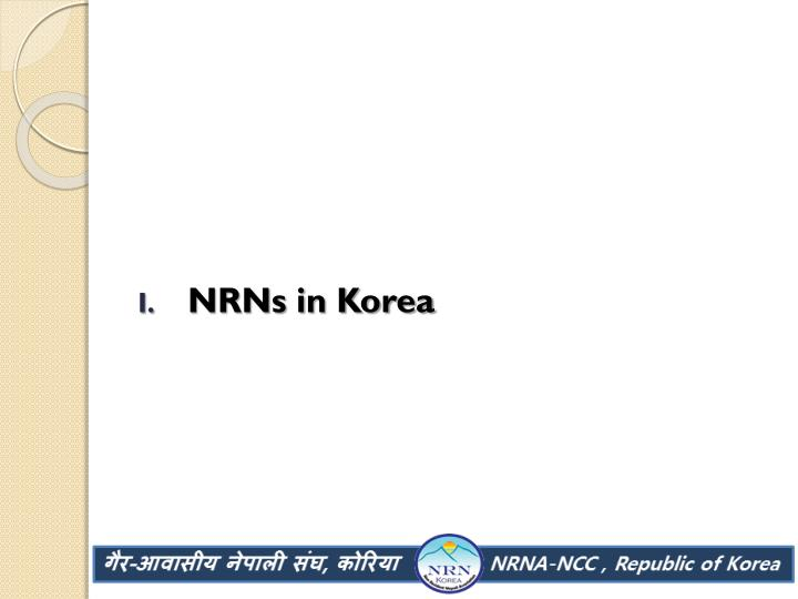 NRNs in Korea