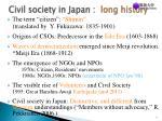 civil society in japan long history