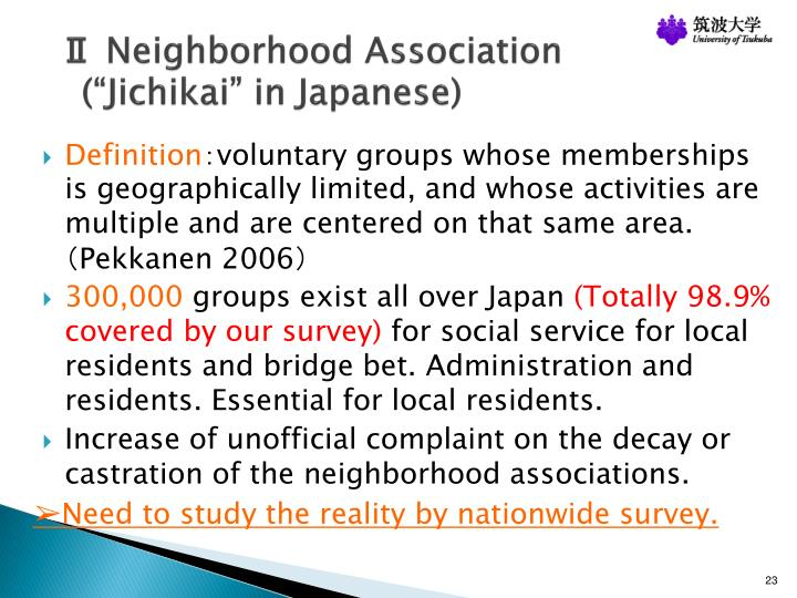 Ⅱ Neighborhood