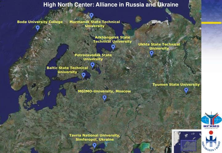 High North Center: Alliance in Russia and Ukraine