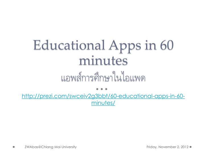 Educational Apps in 60 minutes
