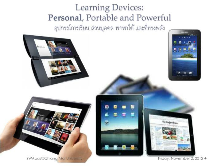 Learning Devices: