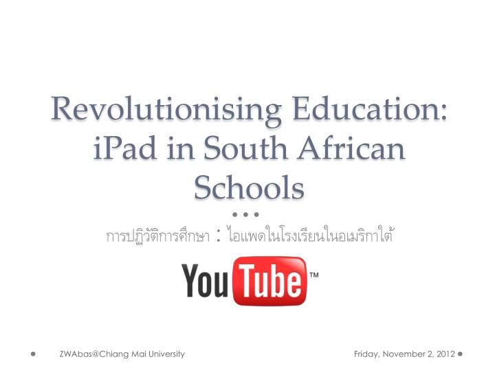 Revolutionising