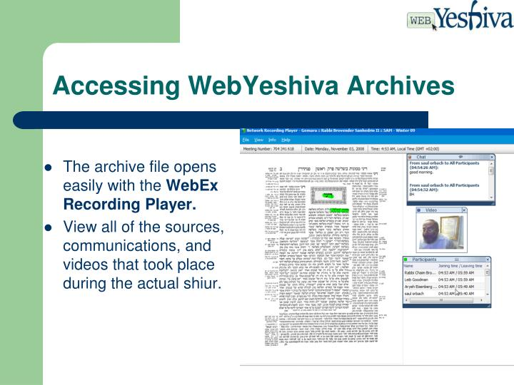 Accessing WebYeshiva Archives
