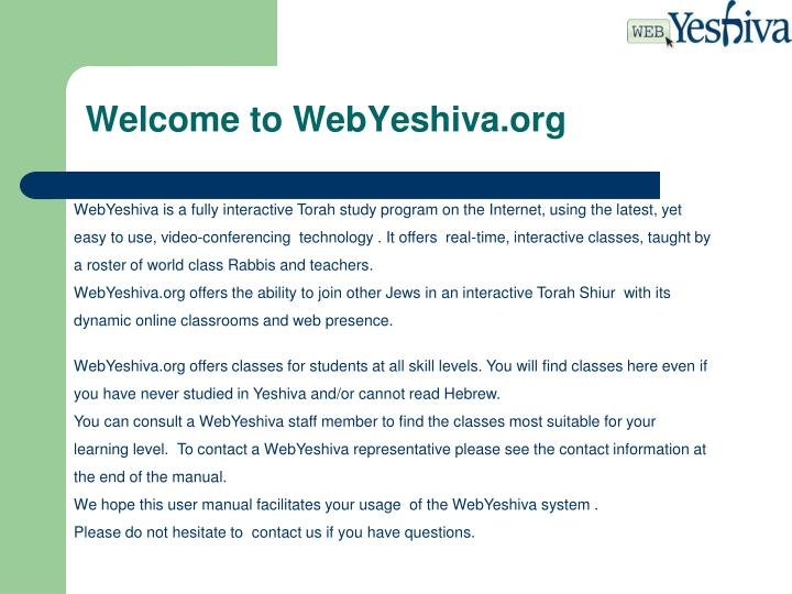 Welcome to WebYeshiva.org