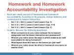 homework and homework accountability investigation