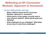reflecting on ny curriculum modules approach to homework