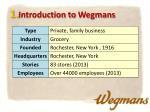 1 introduction to wegmans