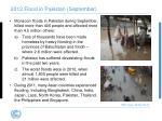 2012 flood in pakistan september
