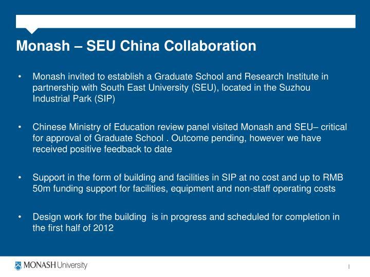 Monash – SEU China Collaboration