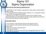 sigma 101 sigma organization17