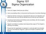 sigma 101 sigma organization2