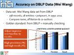 accuracy on dblp data wei wang