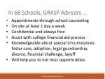 in 68 schools grasp advisors