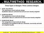 multimethod research2