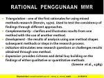 rational penggunaan mmr