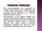 financial problems1