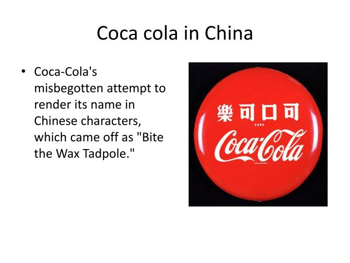 Coca cola in China