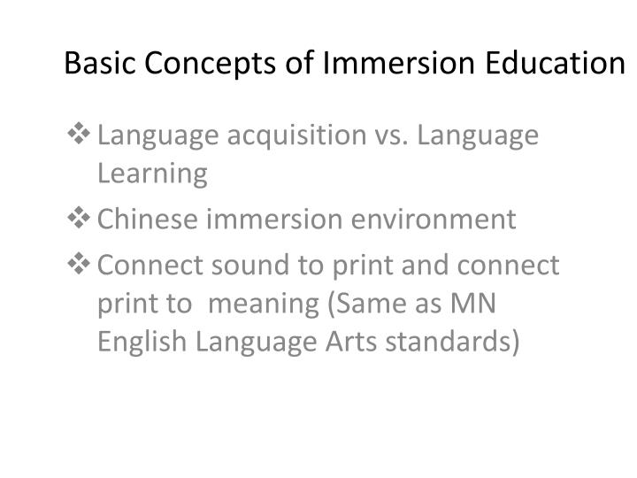 Basic Concepts of Immersion Education
