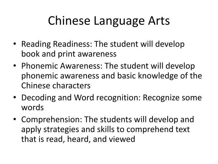 Chinese Language Arts