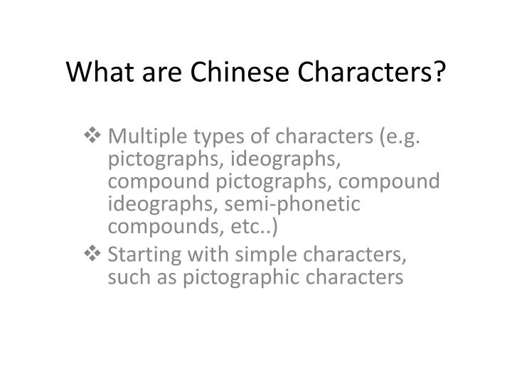 What are Chinese Characters?