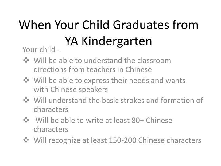 When Your Child Graduates from YA Kindergarten