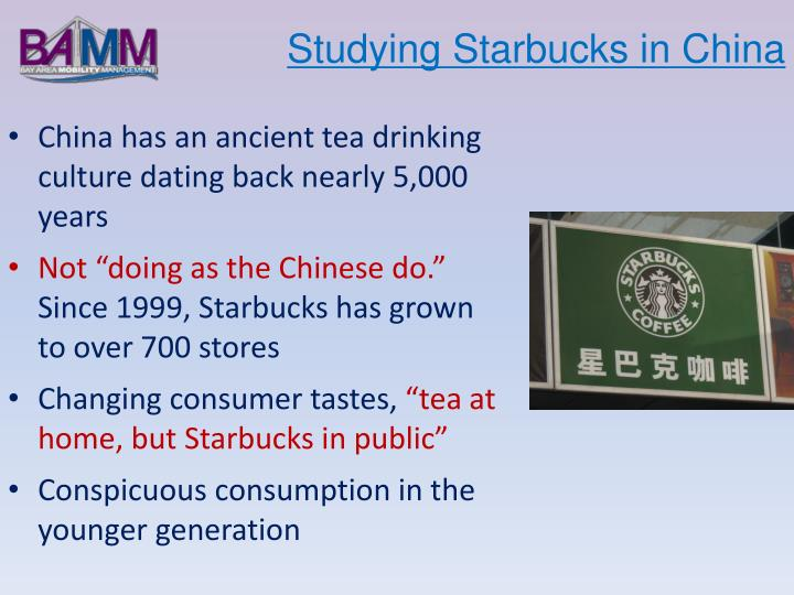 starbucks standardization and adaptation strategy china Starbucks's localisation strategy has fused local products with  chinese stores  were adapted so they could accommodate these larger groups.