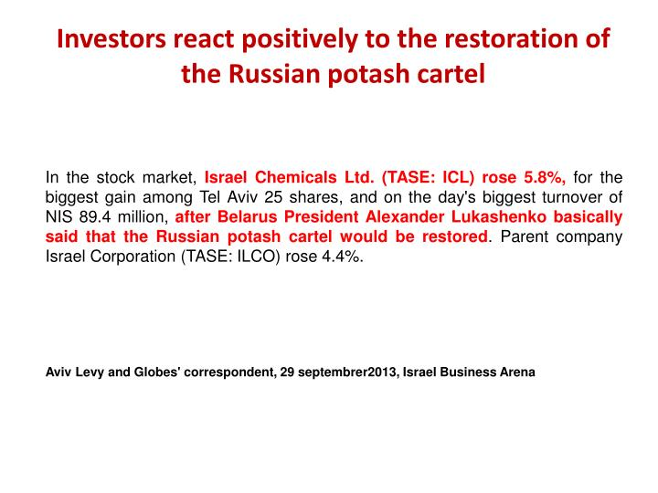 Investors react positively to the restoration of the Russian potash cartel