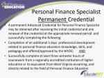 personal finance specialist permanent credential