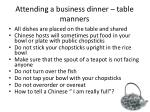 attending a business dinner table manners